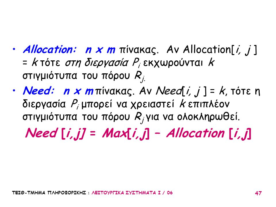Need [i,j] = Max[i,j] – Allocation [i,j]